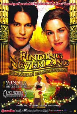 Finding Neverland - 27 x 40 Movie Poster - Style B