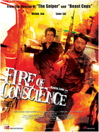 Fire of Conscience - 11 x 17 Movie Poster - Style A