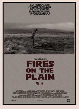 Fires on the Plain - 11 x 17 Movie Poster - Japanese Style A