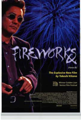 Fireworks - 27 x 40 Movie Poster - Style A