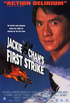 First Strike - 11 x 17 Movie Poster - Style A