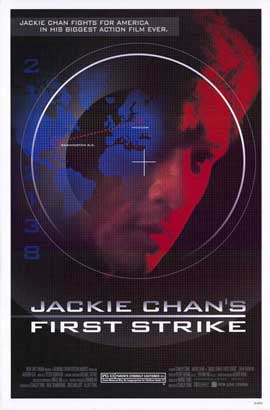 First Strike - 11 x 17 Movie Poster - Style B