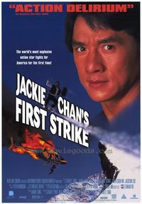 First Strike - 27 x 40 Movie Poster - Style A