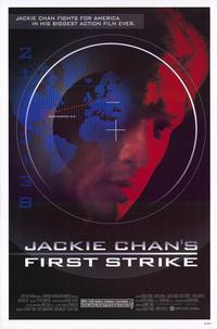 First Strike - 27 x 40 Movie Poster - Style B