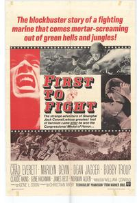 First to Fight - 27 x 40 Movie Poster - Style A