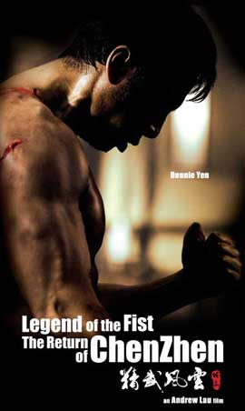Fist of Fury: The Legend of Chen Zhen - 11 x 17 Movie Poster - Style A