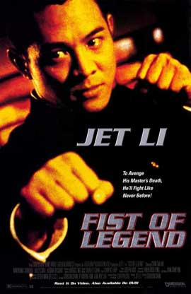 Fist of Legend - 11 x 17 Movie Poster - Style A