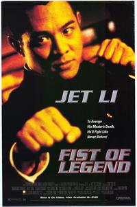 Fist of Legend - 43 x 62 Movie Poster - Bus Shelter Style A