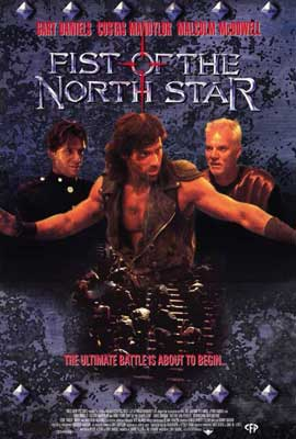 Fist of the North Star - 27 x 40 Movie Poster - Style A