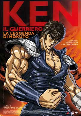Fist of the North Star: New Saviour Legend - 11 x 17 Movie Poster - Italian Style A