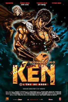 Fist of the North Star: New Saviour Legend - 11 x 17 Movie Poster - French Style A