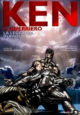 Fist of the North Star: Raoh Side Story Fierce Fighting Arc - 11 x 17 Movie Poster - Italian Style A
