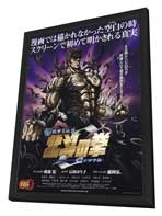 Fist of the North Star: The Legend of Kenshiro - 27 x 40 Movie Poster - Japanese Style A - in Deluxe Wood Frame