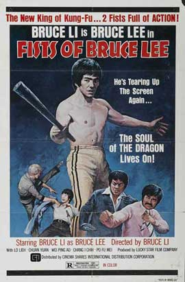 Fists of Bruce Lee - 11 x 17 Movie Poster - Style A