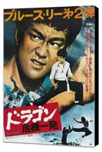 Fists of Fury - 27 x 40 Movie Poster - Chinese Style B - Museum Wrapped Canvas