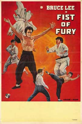 Fists of Fury - 11 x 17 Movie Poster - Style B