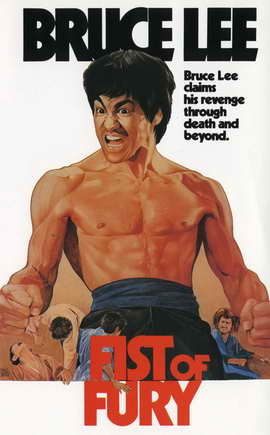 Fists of Fury - 27 x 40 Movie Poster - Style B