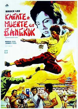 Fists of Fury - 11 x 17 Movie Poster - Spanish Style A