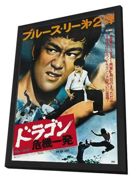 Fists of Fury - 11 x 17 Movie Poster - Chinese Style B - in Deluxe Wood Frame