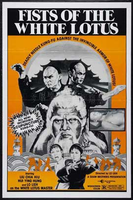 Fists of the White Lotus - 27 x 40 Movie Poster - Style A