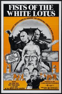 Fists of the White Lotus - 43 x 62 Movie Poster - Bus Shelter Style A
