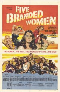 Five Branded Women - 11 x 17 Movie Poster - Style A