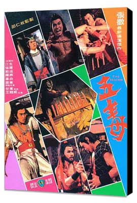 Five Deadly Venoms - 11 x 17 Movie Poster - Hong Kong Style A - Museum Wrapped Canvas