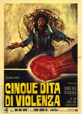 Five Fingers of Death - 11 x 17 Movie Poster - Italian Style A