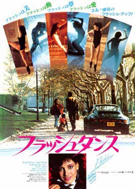 Flashdance - 11 x 17 Movie Poster - Japanese Style A