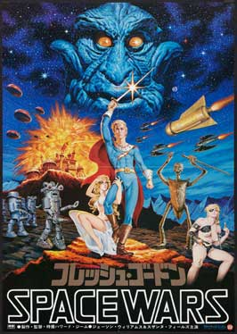 Flesh Gordon - 11 x 17 Movie Poster - Japanese Style A