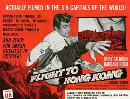 Flight to Hong Kong - 11 x 14 Movie Poster - Style A