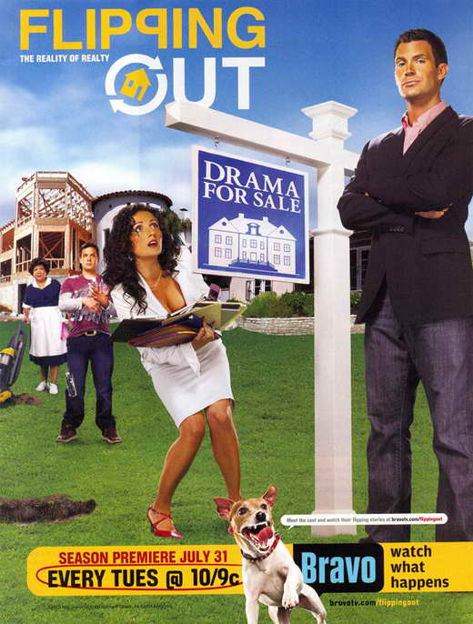 flipping-out-movie-poster-2007-1020414932