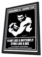 Float Like a Butterfly Sting Like a Bee - 27 x 40 Movie Poster - Style A - in Deluxe Wood Frame