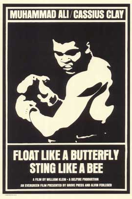 Float Like a Butterfly Sting Like a Bee - 11 x 17 Movie Poster - Style A