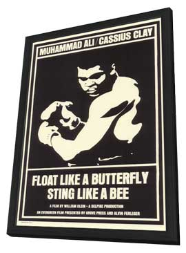 Float Like a Butterfly Sting Like a Bee - 11 x 17 Movie Poster - Style A - in Deluxe Wood Frame