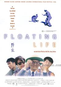Floating Life - 11 x 17 Movie Poster - Style B