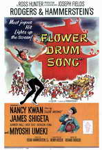 Flower Drum Song - 27 x 40 Movie Poster - Style A