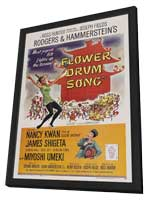 Flower Drum Song - 11 x 17 Movie Poster - Style B - in Deluxe Wood Frame