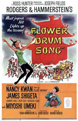 Flower Drum Song - 11 x 17 Movie Poster - Style A