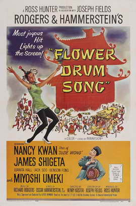 Flower Drum Song - 11 x 17 Movie Poster - Style B