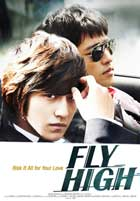 Fly High - 11 x 17 Movie Poster - Style A