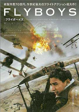 Flyboys - 11 x 17 Movie Poster - Japanese Style A