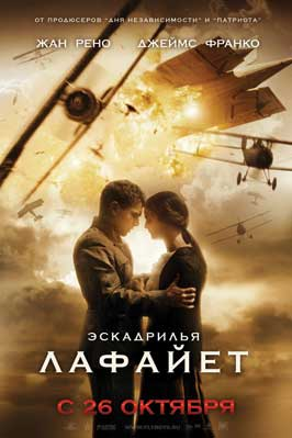 Flyboys - 27 x 40 Movie Poster - Russian Style C