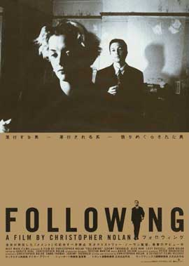 Following - 11 x 17 Movie Poster - Japanese Style A