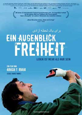 For a Moment, Freedom - 11 x 17 Movie Poster - German Style A