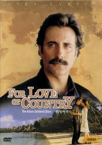 For Love or Country: The Arturo Sandoval Story - 11 x 17 Movie Poster - Korean Style A
