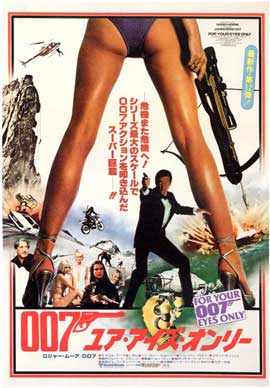 For Your Eyes Only - 27 x 40 Movie Poster - Japanese Style C