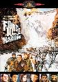 Force 10 from Navarone - 11 x 17 Movie Poster - Style E