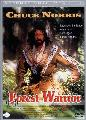 Forest Warrior - 11 x 17 Movie Poster - Spanish Style A