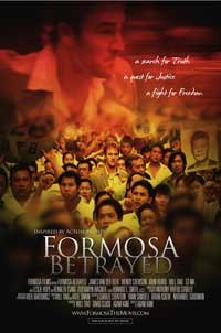 Formosa Betrayed - 11 x 17 Movie Poster - Style A